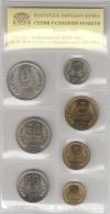 Bulgaria Set Of 7 Coins: 1 Stotinka - 1 Lev 1962 UNC - Bulgaria