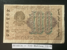 RUSSIE/Russia - 100 Rubles 1919 - (Guerre Civile/Civil War - Bolcheviks) - SPL/XF - Russia