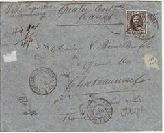 2 Fr 1/2 Adolphe N° 67 Obl SEUL Sur Lettre CHARGEE POUR LA FRANCE 1897 , TRES RARE !!!! LUXEMBOURG - 1891 Adolphe De Face