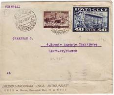 Timbre POSTE AERIENNE N° 20 DOUBLE PIQUAGE !!! Obl Sur Lettre Pour La France , TRES RARE !!! RUSSIE URSS - Lettres & Documents