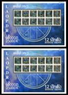 409- Laos 2018 YT BF 232/232A ; Mi# Block 266A/266B **  MNH  Signs Of The Chinese Zodiac - Laos