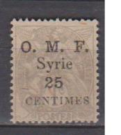 SYRIE       N°  YVERT  :   31   NEUF AVEC  CHARNIERES      (  CH  01/06 ) - Ungebraucht