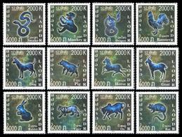409- Laos 2018  YT 1909/1920 ; Mi# 2333/2344 ** MNH Chinese Zodiac Signs - Laos
