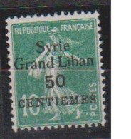 SYRIE       N°  YVERT  :   90    NEUF AVEC  CHARNIERES      (  CH  01/13 ) - Syrie (1919-1945)