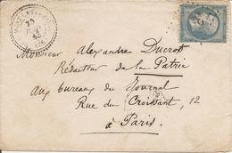 NIEVRE (56) ENV De BEAUMONT-LA-FERRIERE (PERLE) GC 389 Sur NAP Pour PARIS - Marcophilie (Lettres)