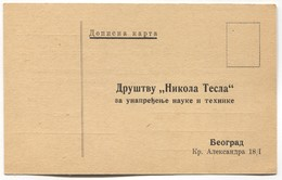 SOCIETY OF NIKOLA TESLA, UNUSED POSTAL STATIONERY 1941. KINGDOM OF YUGOSLAVIA - Postal Stationery