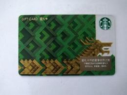China Gift Cards, Starbucks, 200 RMB, 2018,  (1pcs) - Gift Cards