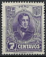Peru 1921.  Mi 187 MH - Peru
