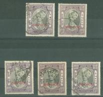 India - Jaipur: 1931/37   Official - Maharaja Singh II 'Service' OVPT  SG O13    ½a     Used (x5) - Jaipur
