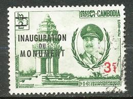 CAMBODGE  - Lot 25 - Oblitere - Cambodge