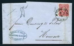 Deutsches Reich / Germany / Allemagne - Mi 33a Heimatbeleg FRANKFURT 1885 - Deutschland