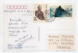 - Carte Postale SHANGHAÏ (Chine) Pour VARADES (France) 7.9.1995 - Bel Affranchissement Philatélique - - Covers & Documents