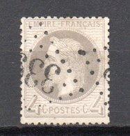 - France N° 27B Oblitéré Losange GC - 4 C. Gris Napoléon III Lauré 1866, Type II - Cote 90 EUR - - 1863-1870 Napoleon III With Laurels
