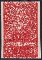 Slovenia, Chainbreakers, Typographed, 1 K., White Smooth Paper, Imperforated, Double Printing, MNH - 1919-1929 Königreich Der Serben, Kroaten & Slowenen
