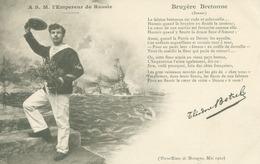 Port-Blanc 1902; Bruyère Bretonne, Sonnet De Th. Botrel. A S, M. L'Empereur De Russie - Non Voyagé. - Penvénan
