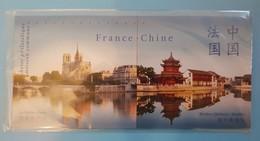 FRANCE 2014 Bloc Emission Commune France-Chine Neuf Sous Blister - Blokken En Velletjes