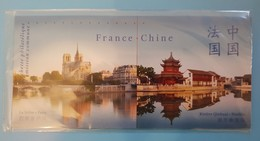 FRANCE 2014 Bloc Emission Commune France-Chine Neuf Sous Blister - Unclassified