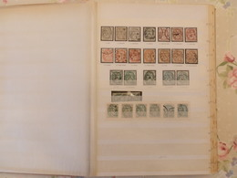 5 STOCKBOOKS  TIMBRES  FRANCE 1900 A NOS JOURS - Frankrijk