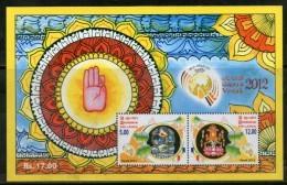 Sri Lanka 2012 Vesak Buddha Buddhists Buddhism Religious M/s MNH # 6242 - Buddhism