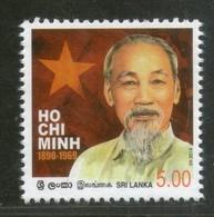 Sri Lanka 2014 Ho Chi Minh Vietnam President Communist Leader 1v MNH # 2645 - Buddhism