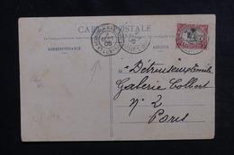 CÔTE DES SOMALIS - Affranchissement De Djibouti Sur Carte Postale En 1905 Pour Paris + Cachet De Ligne  - L 50346 - Côte Française Des Somalis (1894-1967)