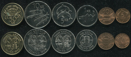 Iceland Coins Set #6. 1981-96 (6 Coins. AUnc-Unc) - Iceland