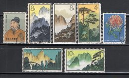Lot Of 7 CHINA STAMPS 1963 -  MOUNTAIN - Used CTO - 1949 - ... People's Republic