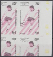F-EX15054 CAMBODIA 1994 MNH SOCCER WORLD CUP PROOF IMPERFORATED WITHOUT COLOR. - Camboya