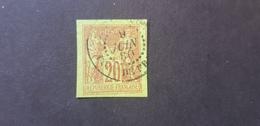 Émissions Générales Yvert 42° Oblitération Fort De France - Sage