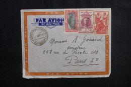 CÔTE DES SOMALIS - Enveloppe De Djibouti Pour Paris En 1940, Affranchissement Plaisant - L 50384 - Côte Française Des Somalis (1894-1967)