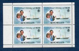 Seychelles - YT Bloc - Royal Wedding - Neuf Sans Charnière - 1981 - Seychellen (1976-...)