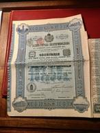 3ème  EMPRUNT  De  La. VILLE  D' ÉKATÉRINOSLAW  --------Obligation  De  187,50  Roubles - Russie