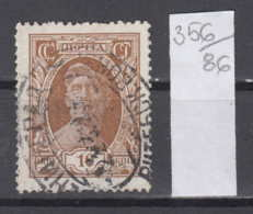 86K356 / 1927 - Michel Nr. 345 - 10 K. Freimarken - Bdr. , OWz. , Ks 13 1/2 , Arbeiter , Used ( O ) Russia Russie - Usati