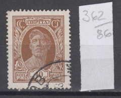 86K362 / 1927 - Michel Nr. 345 - 10 K. Freimarken - Bdr. , OWz. , Ks 13 1/2 , Arbeiter , Used ( O ) Russia Russie - 1923-1991 USSR