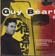 GUY BEART FRENCH EP CHANDERNAGOR + 3 - Vinyles