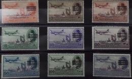 """EGYPT – 1953 – AIR MAIL – KING FAROUK 3 BARS – (Egypte) (Egitto) (Ägypten) FULL SET """"MH"""" - Égypte"""