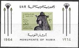 Egypt  1964    Sc#655  Nubian Monuments  Souv Sheet   MNH   2016 Scott Value $15 - Unused Stamps