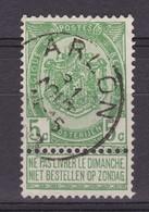 N° 56 DEFAUTS ARLON - 1893-1907 Coat Of Arms