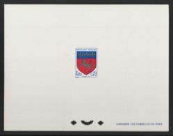 1966 - YT 1510 - Epreuve De Luxe  - Cote 60€ - - Luxusentwürfe