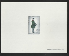 1967 - YT 1516 - Epreuve De Luxe  - Cote  45€ - - Luxury Proofs