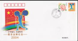 China 2004 FDC Olympic Games In Athens Gold Medal Winner - Weightlifting  (NB**LAR8-82) - Estate 2004: Atene