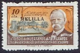 SPAIN #   MELILLA - Télégraphe