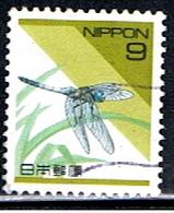J 612 // YVERT 2082 // 1994 - 1989-... Empereur Akihito (Ere Heisei)