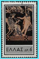 GREECE- GRECE-HELLAS 1959: 6drx From Set Used - Oblitérés