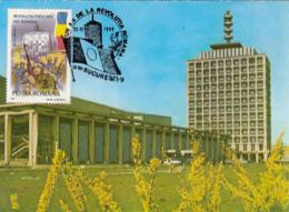 BUCHAREST NATIONAL TELEVISION, 1989 REVOLUTION, CM, MAXICARD, CARTES MAXIMUM,1990, ROMANIA - Cartes-maximum (CM)