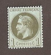 France YT 25 Neuf Sans Charnière ** MNH Belle Fraicheur Gomme Impeccable Cote Yvert 2011 : 70 Euros - 1863-1870 Napoléon III Lauré