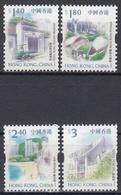 Hongkong MiNr. 1025/28 ** Freimarken: Sehenswürdigkeiten - Nuevos