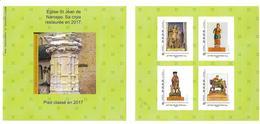 CARNET COLLECTOR EGLISE ST JEAN DE NAROSSE 2017 NON PLIE TB VOIR SCANS - Frankrijk