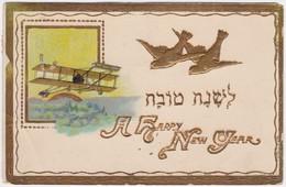 Jewish New Year , Bi-Plane & Gold Birds , 1916 - Judaika