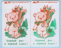 UKRAINE KYIV Phone Card Phonecard Ukrtelecom Fauna First To First Grade. School. Teddy Bear With Pencils 08/97 - Ucraina